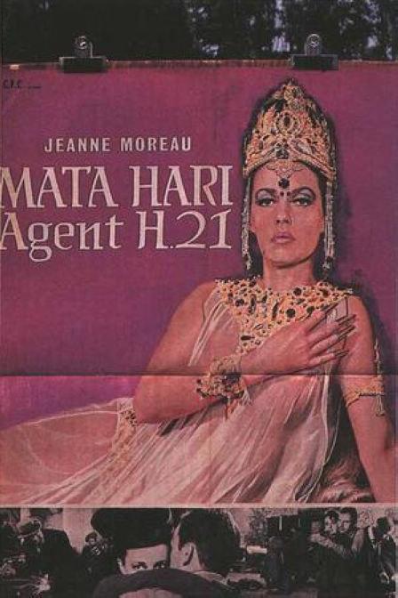 电影:玛塔哈里1964