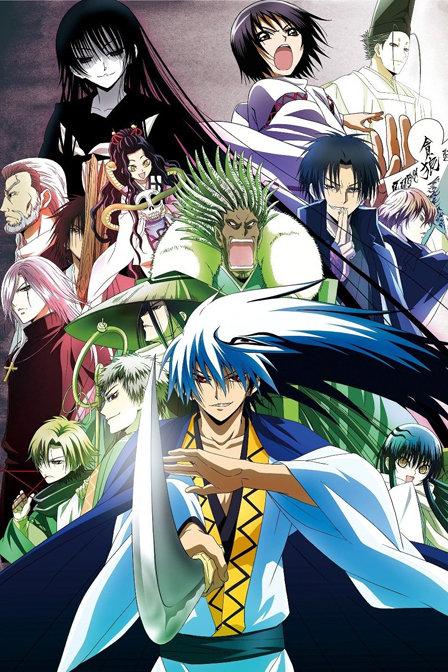 ぬらりひょんの孫,滑头鬼之孙,Nura: Rise of the Yokai Clan,妖怪少爺