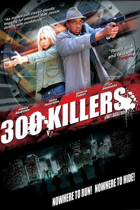 300杀手