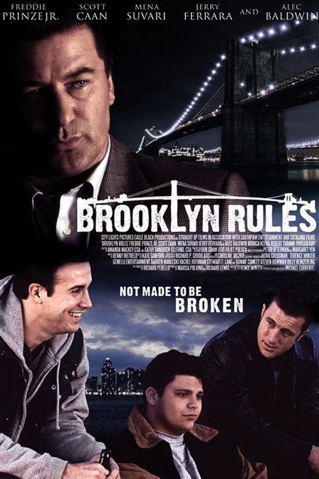 布鲁克林规则