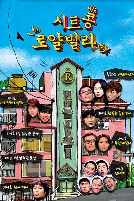 《欢迎来到皇家别墅》更新至7—韩剧—电视剧—优酷