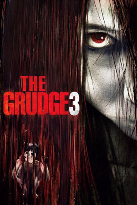 咒怨3(美版) The Grudge 3