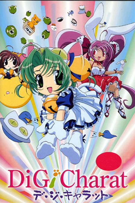铃铛猫娘 夏季特别篇2000