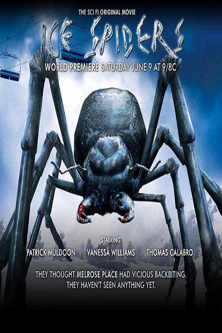 冰冻蜘蛛 Ice Spiders