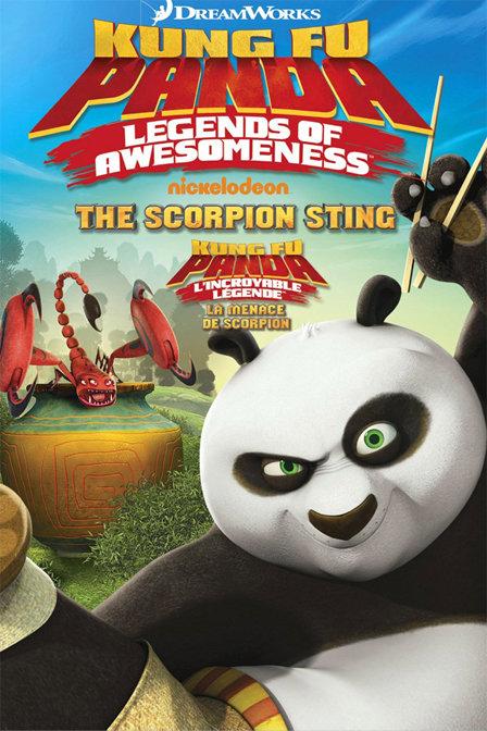 功夫熊猫 盖世传奇 第二季