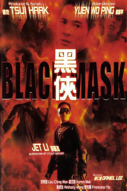 《黑侠》BD高清在线观看