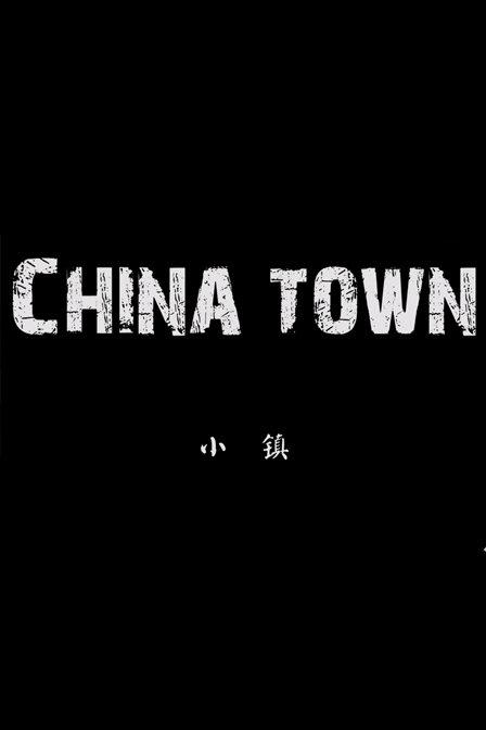 China town 2015