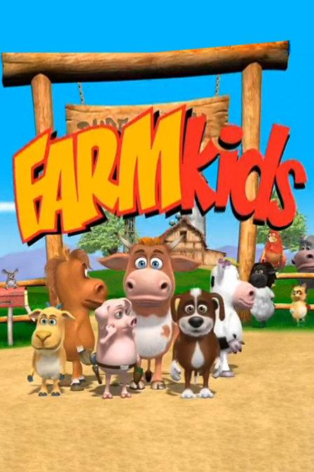 农场小牛牛4