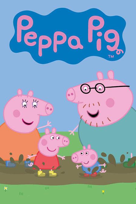《小猪佩奇》156集全—英国—动漫—优酷网