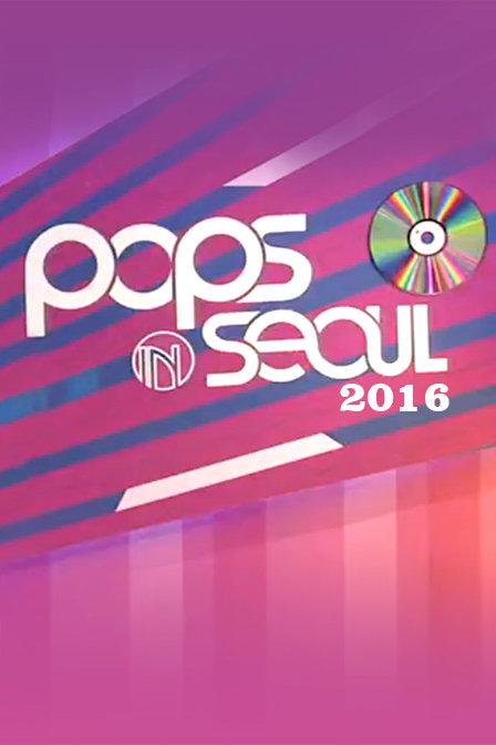 Pops in Seoul 2016