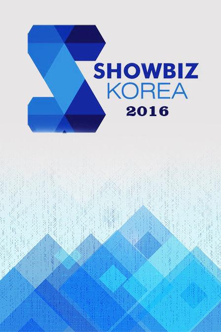 Showbiz Korea 2016