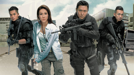 [TVB]独播<飞虎2>型男集结