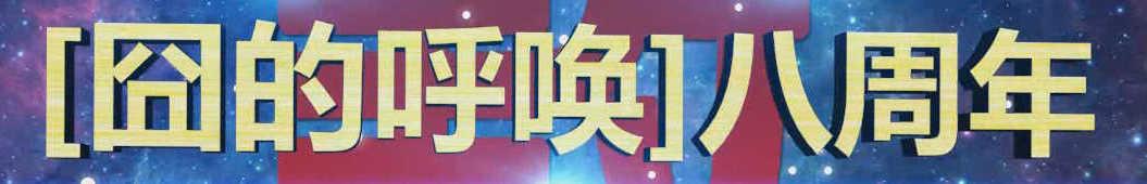 敖厂长 banner