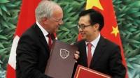 我国与瑞士签自贸协定  99.7%瑞士货将零关税