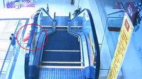 2岁男童爬电梯扶手被摔下