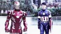 创意大片!美国队VS钢铁侠