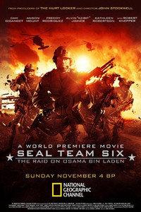 海豹六队:突袭乌萨马本拉登