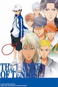 网球王子OVA版 第一季