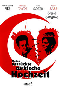 我的土耳其婚礼