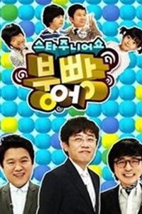 Star Junior Show 2009