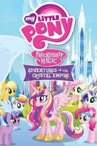 小马宝莉:友谊的魔力 第三季