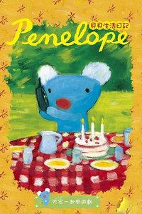 贝贝生活日记 Penelope