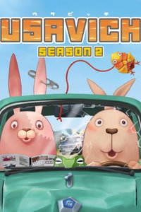 逃亡兔 第二季