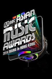 Mnet亚洲音乐大奖 2014