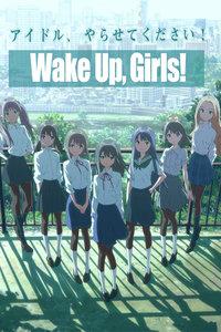 WakeUp,Girls剧场版