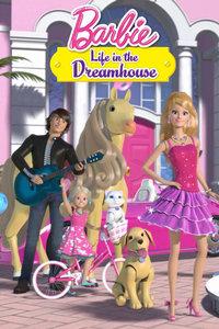 芭比之梦想豪宅 第六季