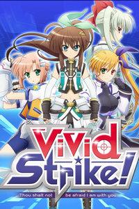魔法少女奈叶ViVid Strike!