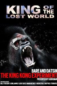 失落世界的统治者2005