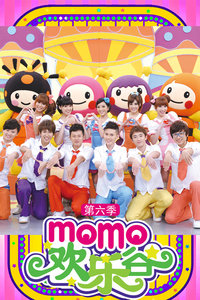 MOMO欢乐谷 第六季