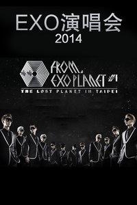 EXO演唱会 2014