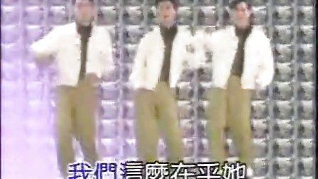 草蜢--失恋阵线联盟