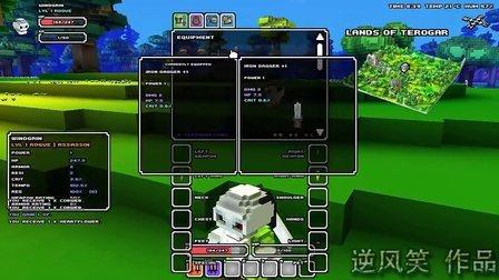 【节操解说】《Cube World》01大刺客的诞生