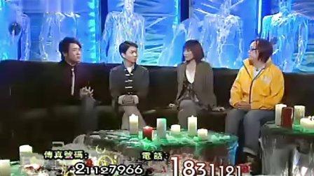 20060422有线怪谈【泰北不思议手记④蚀魂蛊毒】