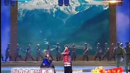 才旦卓玛《翻身农奴把歌唱》(走进阳光-庆祝西藏百万农奴解放50周年文艺晚会).rmvb