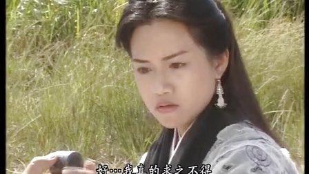 天龙八部97版 29 粤语