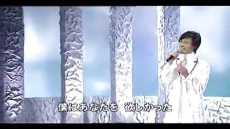 山内恵介 - 白樺の誓い 2011年2月新单
