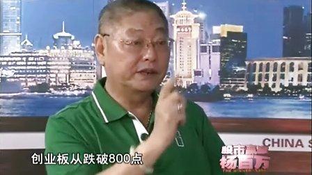 老杨2011 07 10