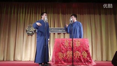 北京相声第二班 2012-4-29 王自健 陈朔 《洪洋洞》