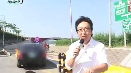 【无限挑战 080927.E123.PD特攻队特辑1部】【韩语中字】
