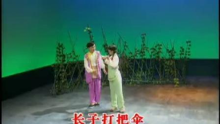 黄梅戏经典唱段100首之《天仙配》(槐荫别)王成、李瓊
