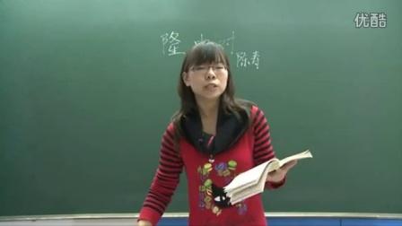 人教版初中语文九年级《隆中对02》名师微型课 北京王丽媛