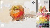 「国君美术」朱友色彩静物教学视频_西红柿_单体_水果_学画画