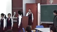 小学五年级班会优质课展示视频《我与大运同行,文明与我同在》_陈老师