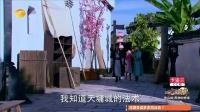 古剑奇谭第8集TV版