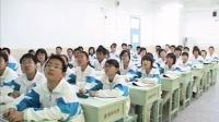 陕西省示范优质课《价格变动的影响2-1》高一政治,西大高新一中:刘伟