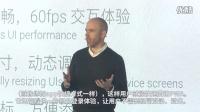 2016 Google 开发者大会主题演讲(北京)
